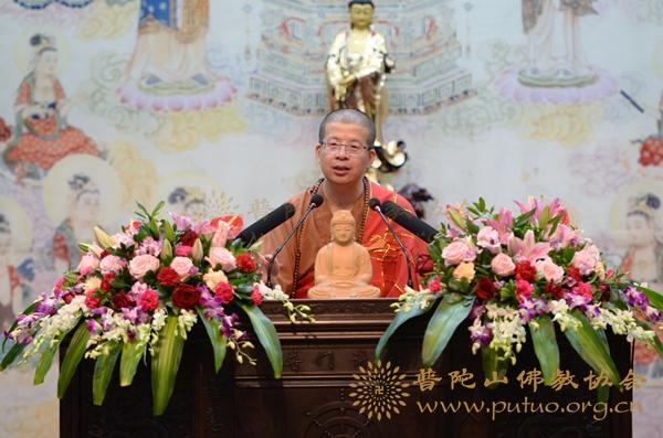 圣凯法师作《佛教缘起论的思维模式》讲座