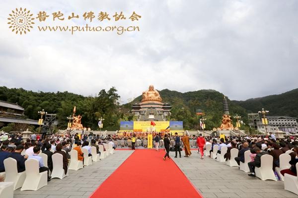 会长道慈大和尚一行出席第十九次中韩日佛教友好交流会议开幕式