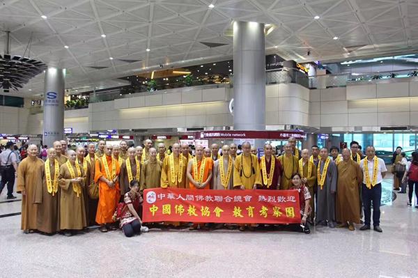 中国佛学院普陀山学院赴台湾交流参访行程圆满