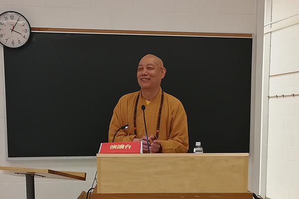 会长道慈大和尚在首届中加美三国佛教论坛上作主旨发言