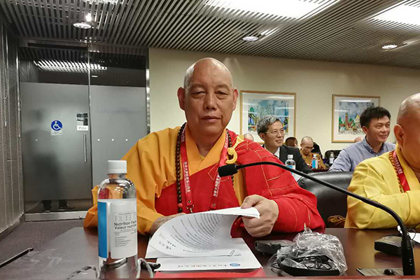 会长道慈大和尚在首届中加美三国佛教论坛闭幕仪式上致闭幕辞