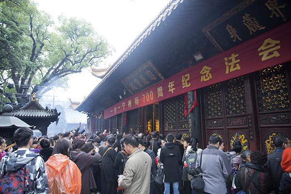 普陀山普济禅寺隆重举行一山一宁禅师圆寂700周年纪念法会