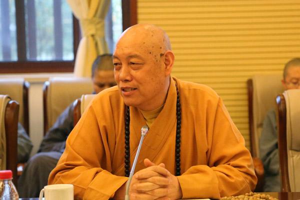 中国佛学院普陀山学院召开2018-2019学年全体教师会议