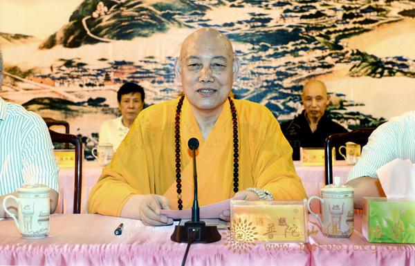 道慈会长在丙申年七月十二全山执事圆职茶会上的讲话