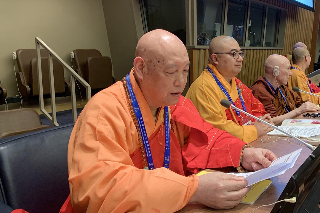 """会长道慈大和尚在""""2019中美加三国佛教论坛""""上的主题发言"""