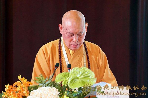 会长道慈大和尚在第五届世界佛教论坛分论坛上的主旨发言