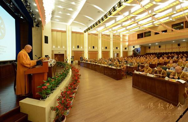 道慈会长在中佛协第九届理事会汉传佛教教务教风委员会上讲话
