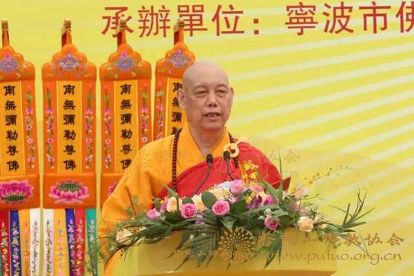会长道慈大和尚在中韩日佛教祈祷世界和平法会上的讲话