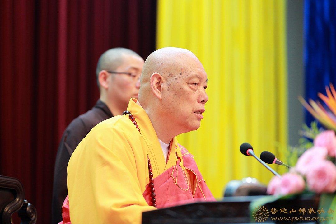 会长道慈大和尚在普陀山佛教协会己亥年春传授三皈五戒法会上的开示