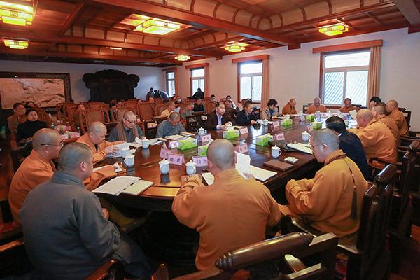 普陀山佛教协会召开2020年度慈善工作座谈会