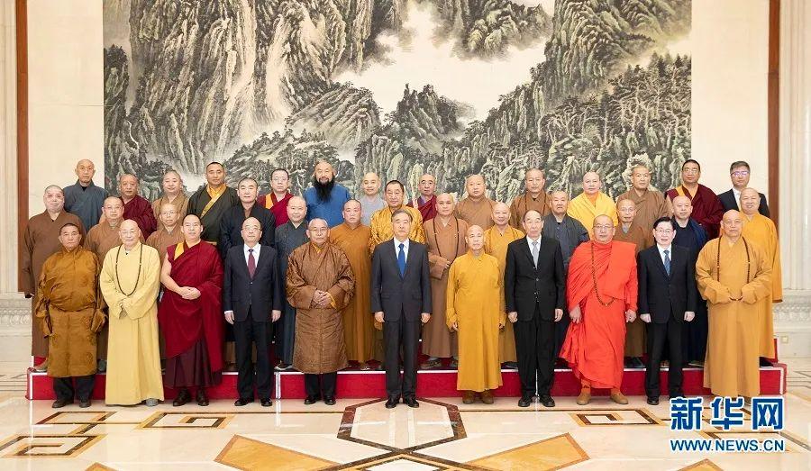 汪洋主席会见中国佛教协会和中国道教协会新一届理事会领导班子 并提出殷切希望