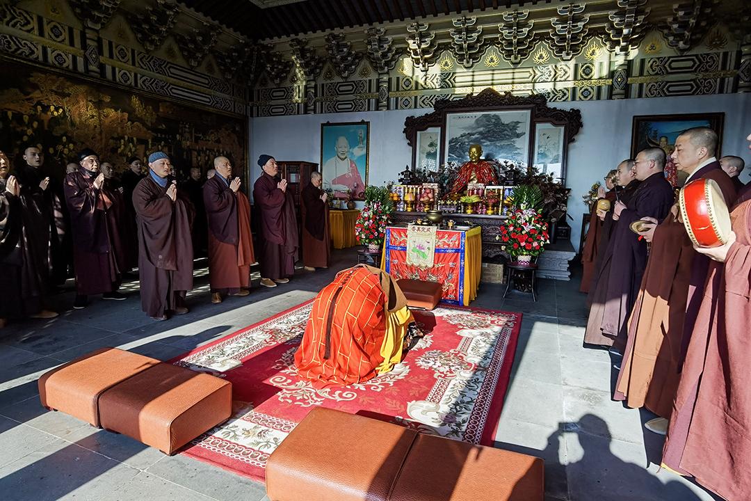 普济禅寺举行庚子年冬至祭祖感恩上供法会