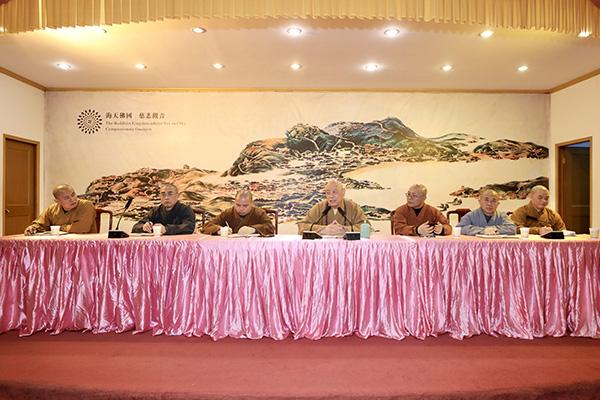 普济禅寺召开全体僧众、职工会议部署元旦假期安全工作