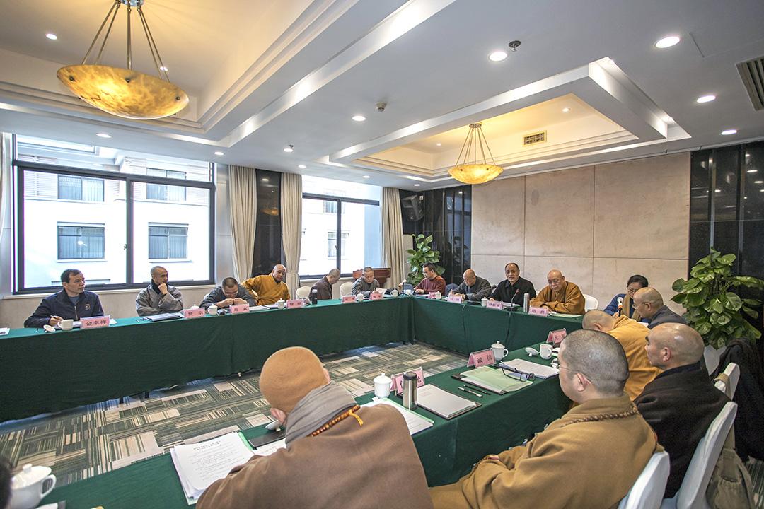 省佛协召开七届理事会第十四次会长会议