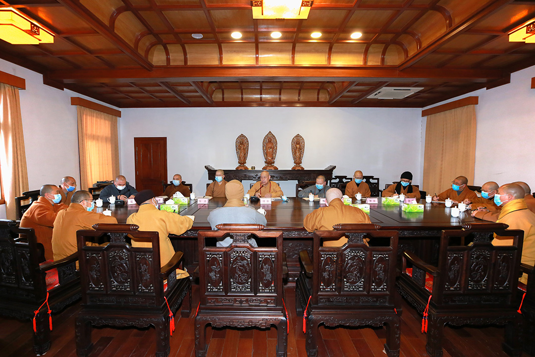 普陀山佛教协会召开春节假期全山寺院(单位)疫情防控和安全工作会议