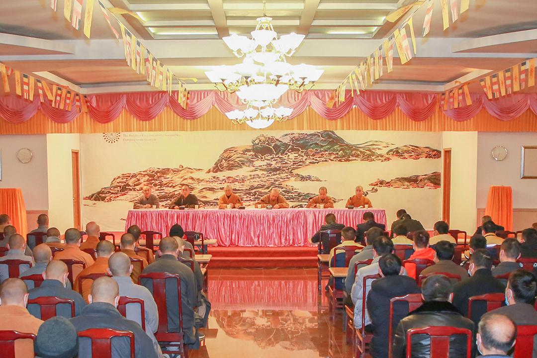 普陀山普济禅寺召开春节假期疫情防控和安全工作会议