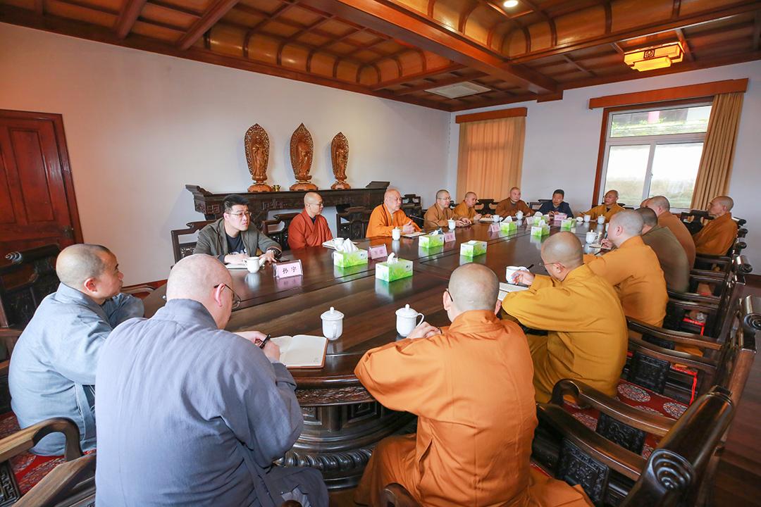 普陀山佛教协会召开二月十九观音香会期全山寺院(单位)疫情防控和安全工作会议