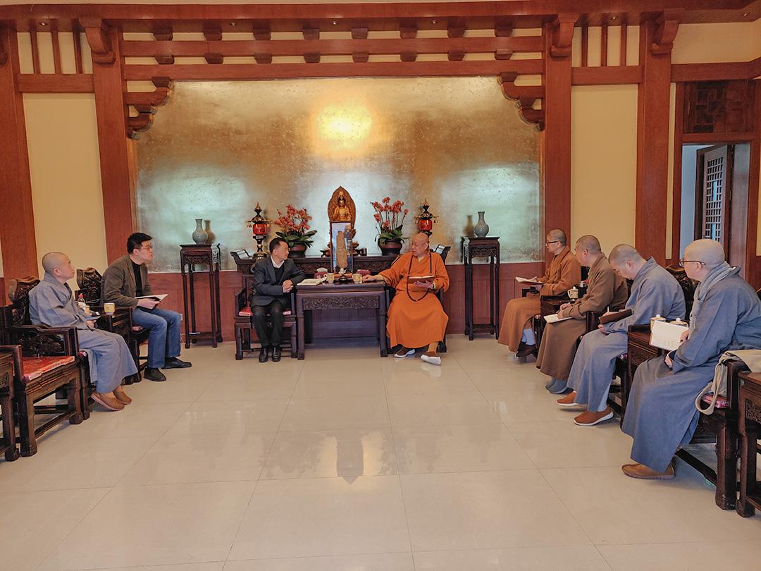 会长道慈大和尚主持召开中国佛学院普陀山学院第三次院长办公会议