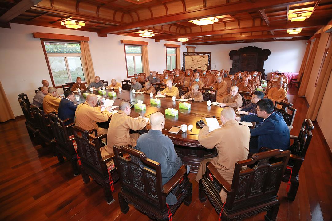 普陀山佛教协会召开五一假期全山寺院(单位)疫情防控和安全工作会议