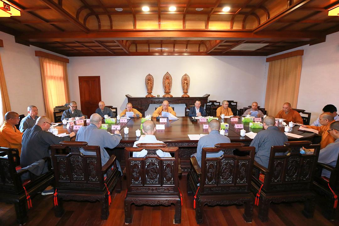 普陀山佛教协会召开六届八次理事扩大会议