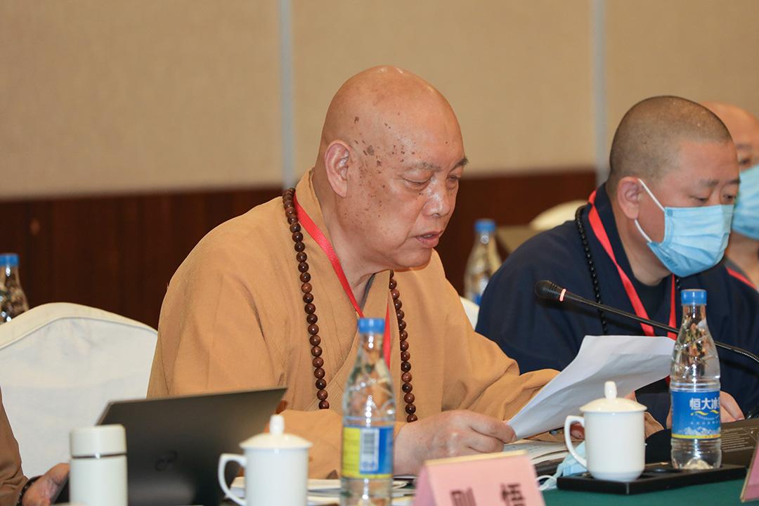 会长道慈大和尚在丛林清规与当代佛教制度建设座谈会上的主题发言