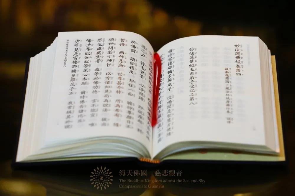 佛教的典籍真是难懂难读的吗