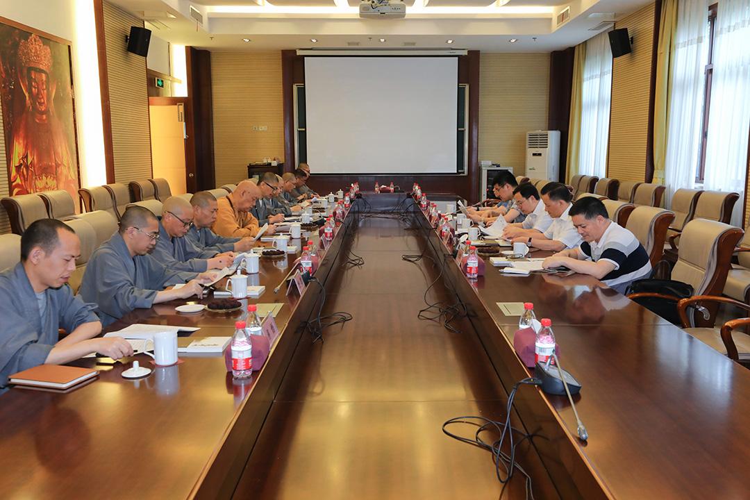 市委常委、统战部部长王高瞻调研中国佛学院普陀山学院