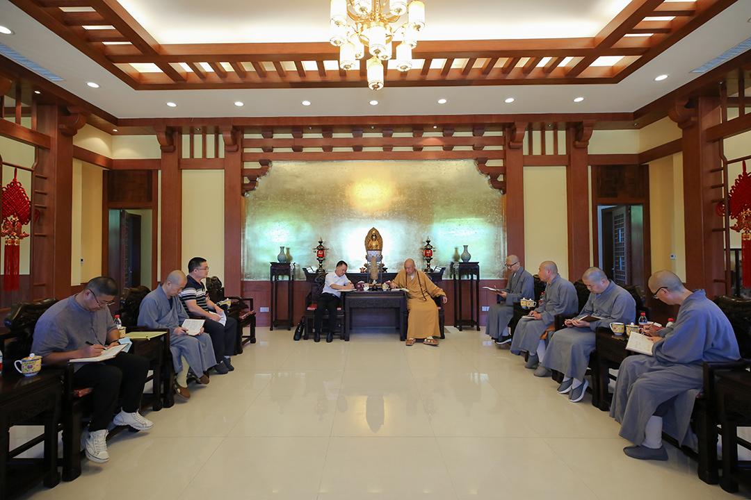 会长道慈大和尚主持召开中国佛学院普陀山学院院长办公会议