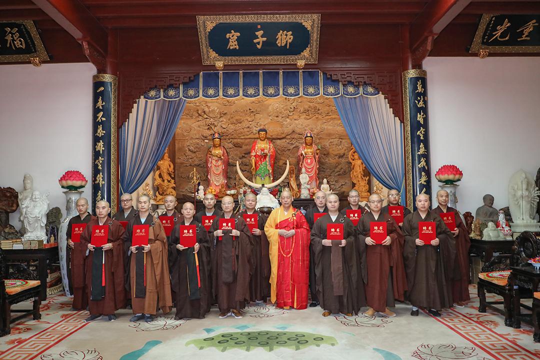 普陀山普济禅寺举行三坛大戒法会引礼培训开班典礼
