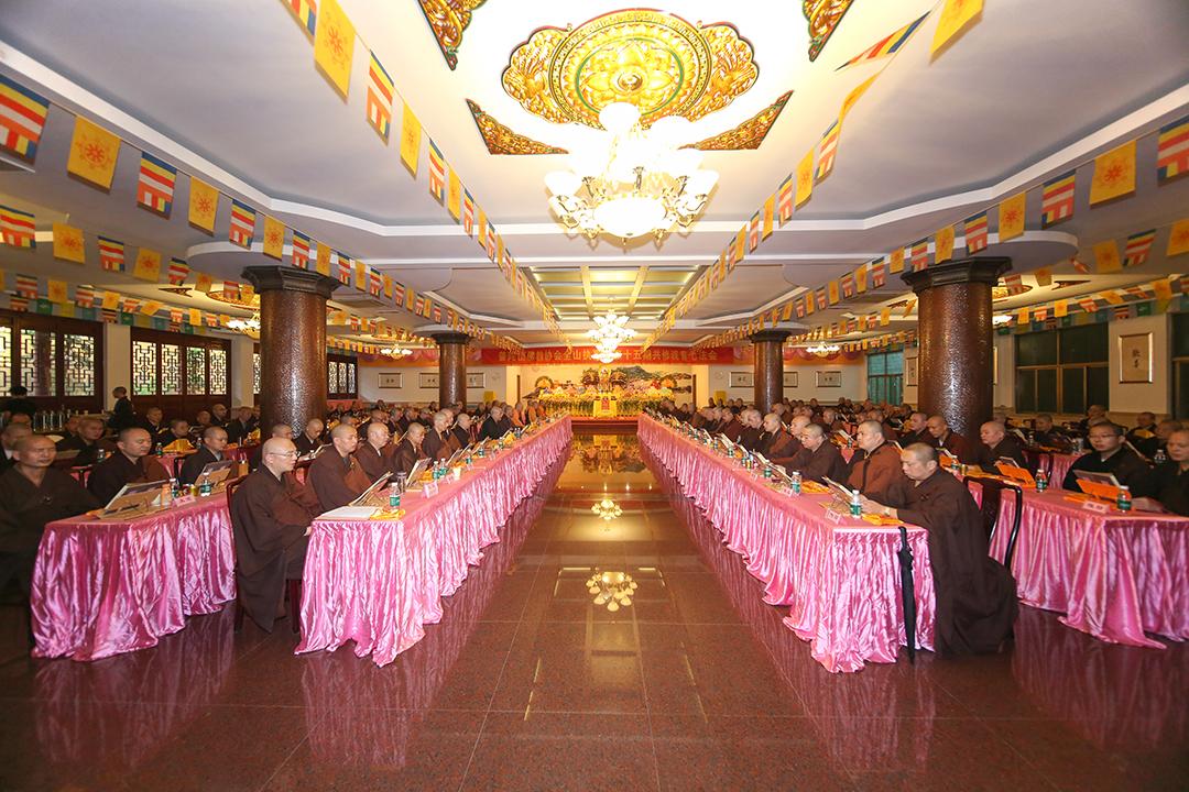 普陀山佛教协会举行全山执事第四十五期共修观音七法会