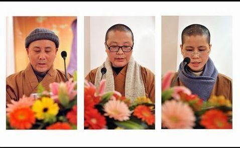 善财洞慧如法师,圆通禅林妙印法师,天华百子堂智圆法师(从左至右)汇报