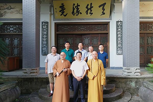 会长道慈大和尚一行赴新昌大佛寺考察