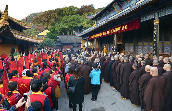 """第十五届普陀山南海观音文化节""""僧众礼佛顶、万信齐朝拜""""法会隆重举行"""