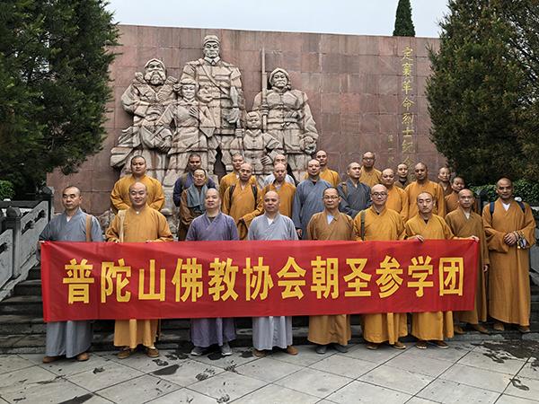 普陀山佛教协会副会长兼秘书长门肃法师率佛协第六组参学团赴山西参学