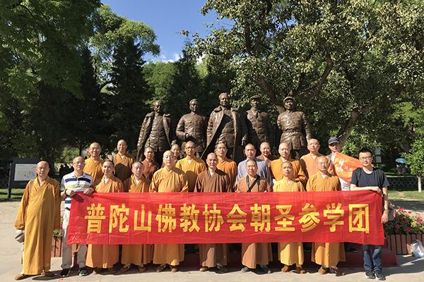 普陀山佛教协会副会长定明法师率佛协第八组参学团赴陕西参访交流