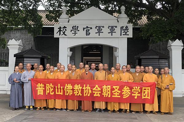 普陀山佛教协会副会长智宗法师率佛协第五组参学团赴广东参访交流