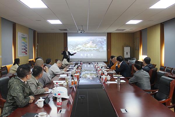 王伟部长主持召开观音文化园观音法界文创设计会议