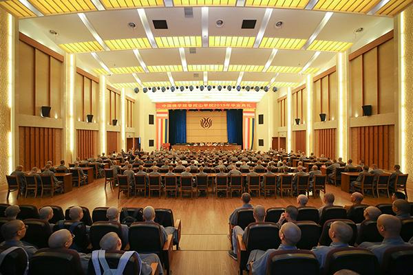 中国佛学院普陀山学院隆重举行2019届毕业典礼