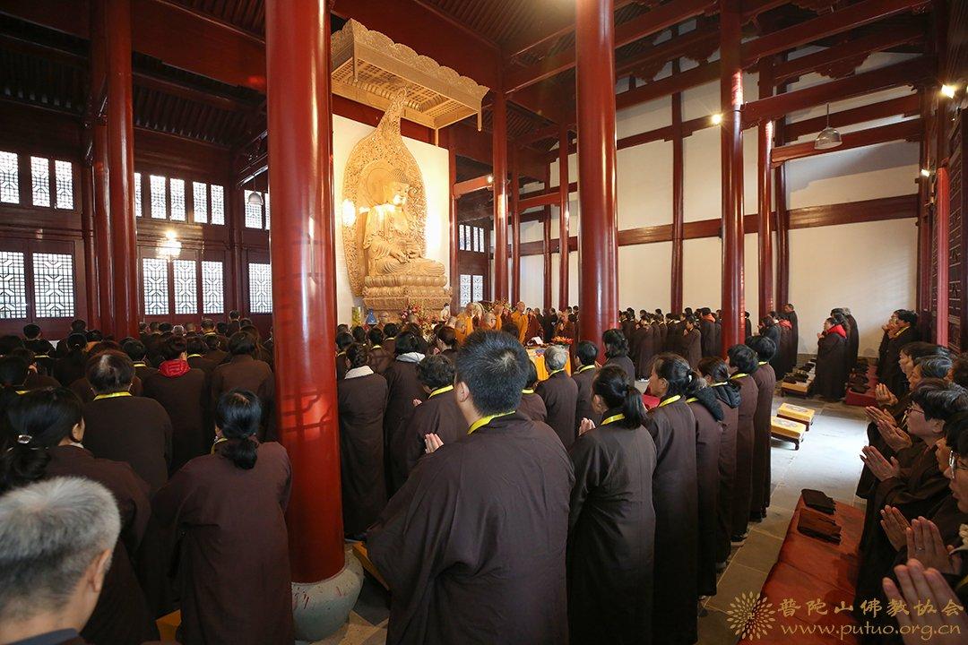 普陀山佛教协会在息耒禅院(学戒堂)举行传授在家菩萨戒法会