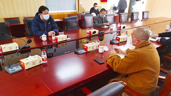市政协党组书记、统战部长王伟赴观音文化园检查疫情防控工作