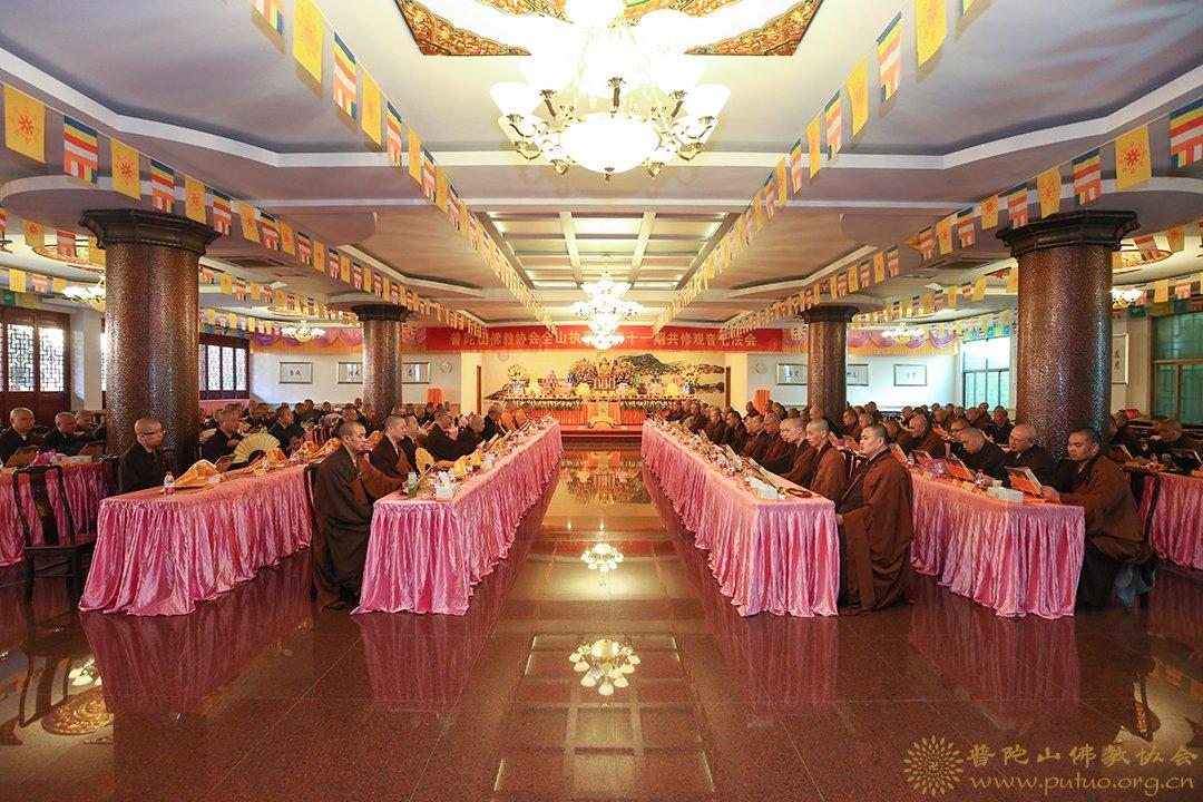 普陀山佛教协会举行全山执事第四十一期共修观音七法会