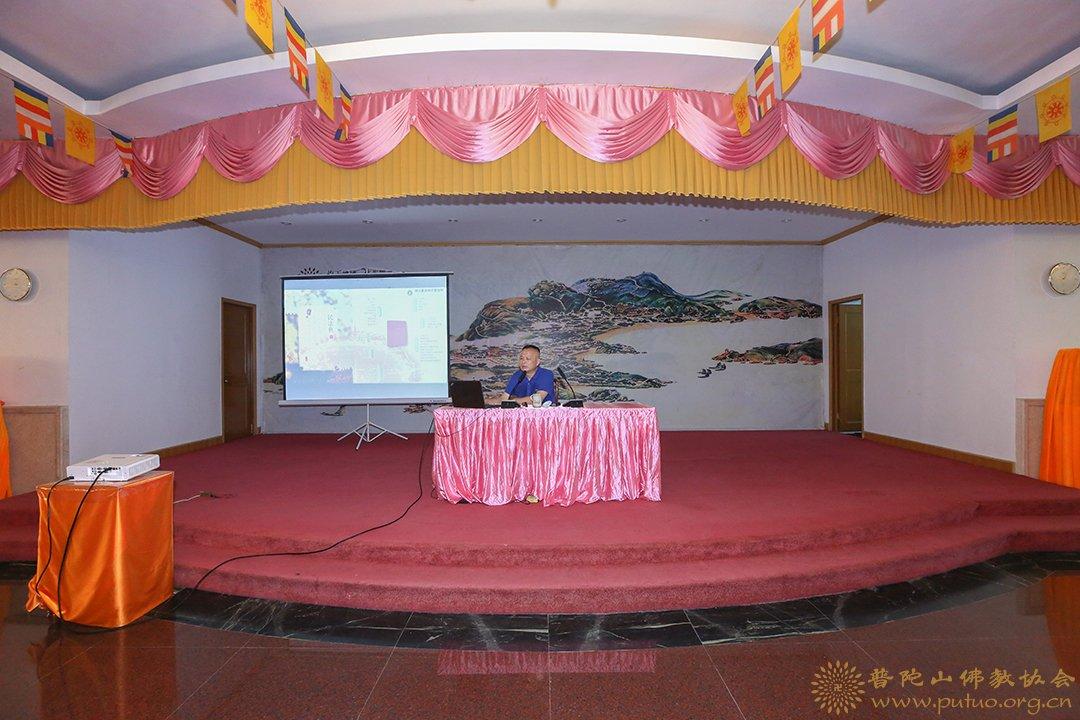 普陀山佛教协会组织召开全山执事学习会学习《民法典》