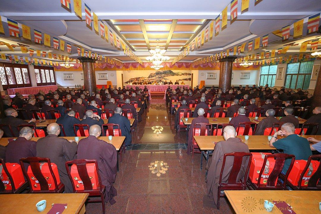 普陀山佛教协会召开庚子年七月十二全山执事圆职会议